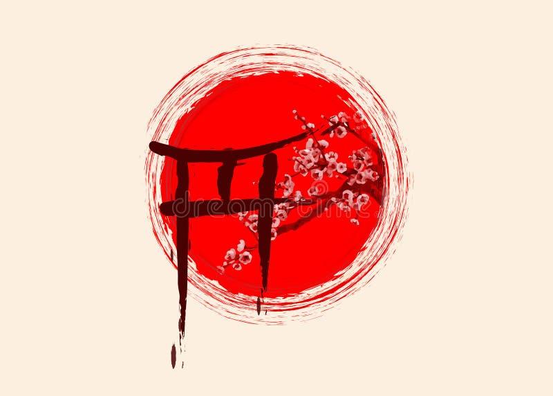Puertas de Torii y rama de Sakura con las flores a mano con tinta en el sumi-e tradicional del estilo japonés aislado en el papel ilustración del vector