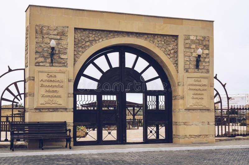 Puertas en museo del aire abierto de la gala fotografía de archivo libre de regalías