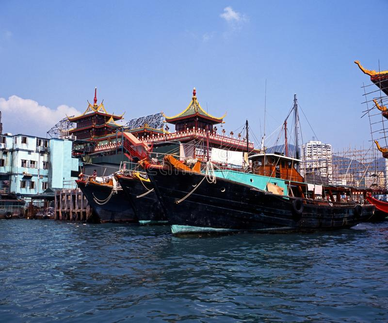 Puerto de Aberdeen, Hong Kong imágenes de archivo libres de regalías