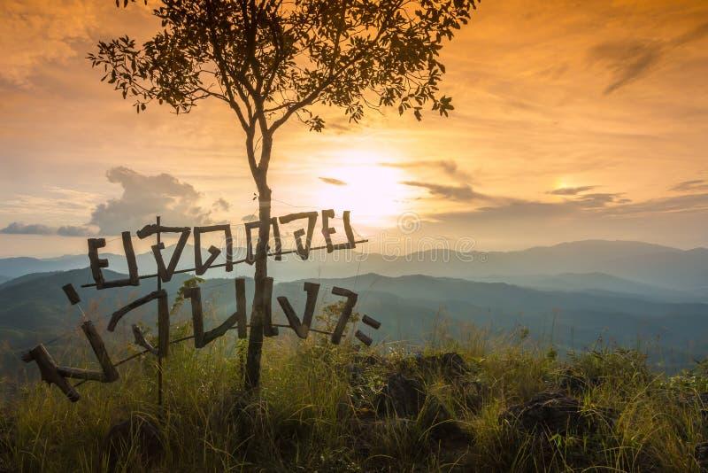 Puesta del sol en Ngo Mon Viewpoint foto de archivo libre de regalías