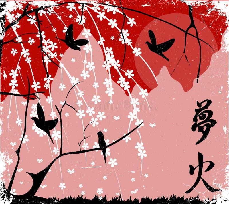 Puesta del sol japonesa, cerezo stock de ilustración