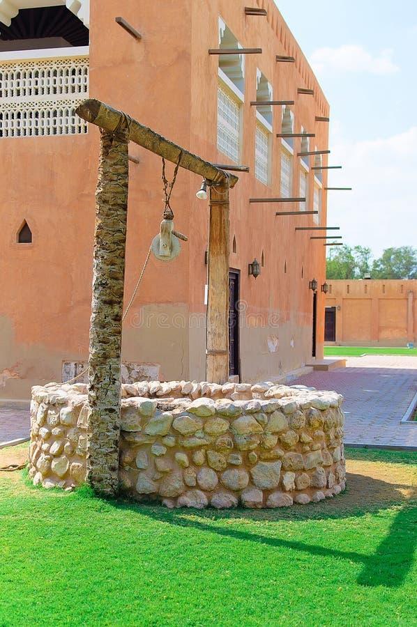 Puits d'eau arabe traditionnel image libre de droits