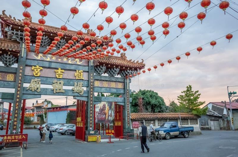 Puli Heng Ji Gong Matsu Temple imagen de archivo libre de regalías
