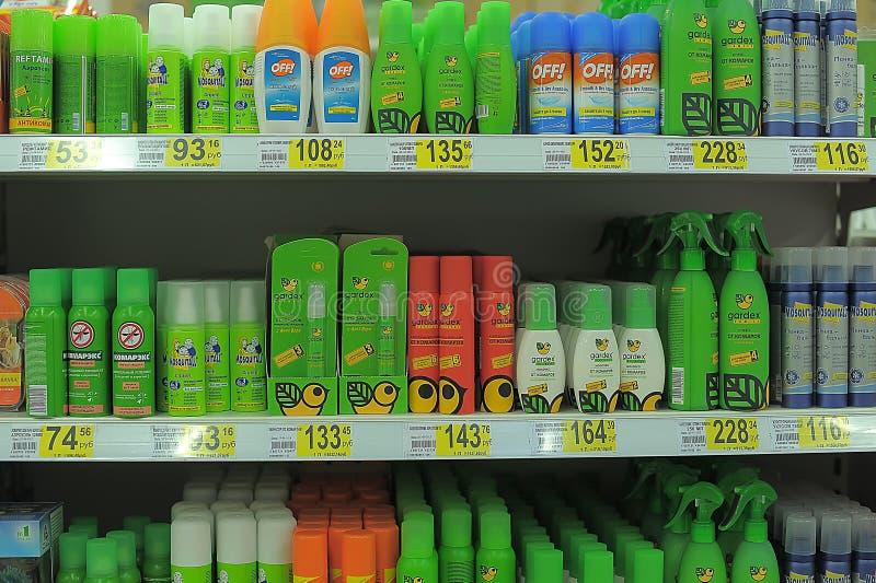 pulverizador do Anti-mosquito foto de stock royalty free