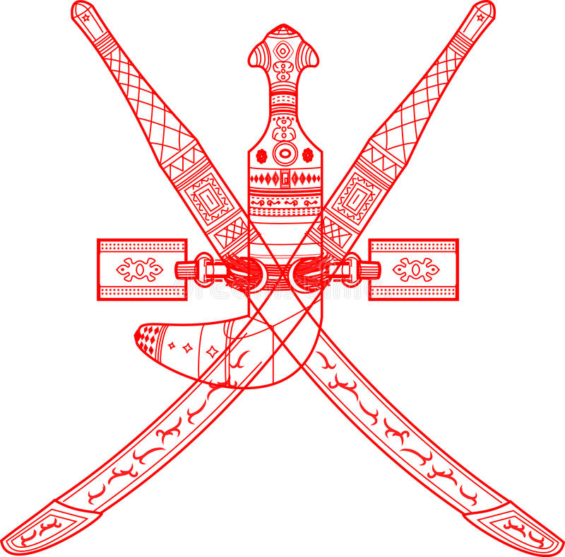 Punhal de Omã fotografia de stock