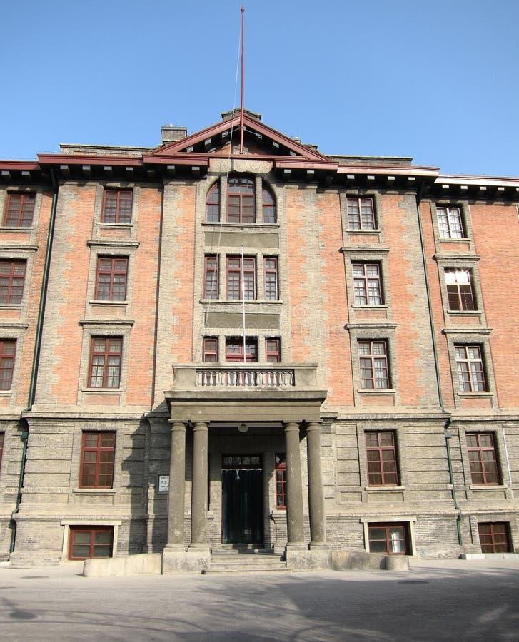 Punkt zwrotny rewolucjonistki dom Pekin uniwersytet obraz stock