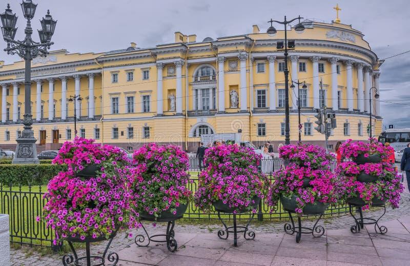 Punkty zwrotni Petersburg, Rosja w Tsarskoe Selo Aleksander ogr?d fotografia stock