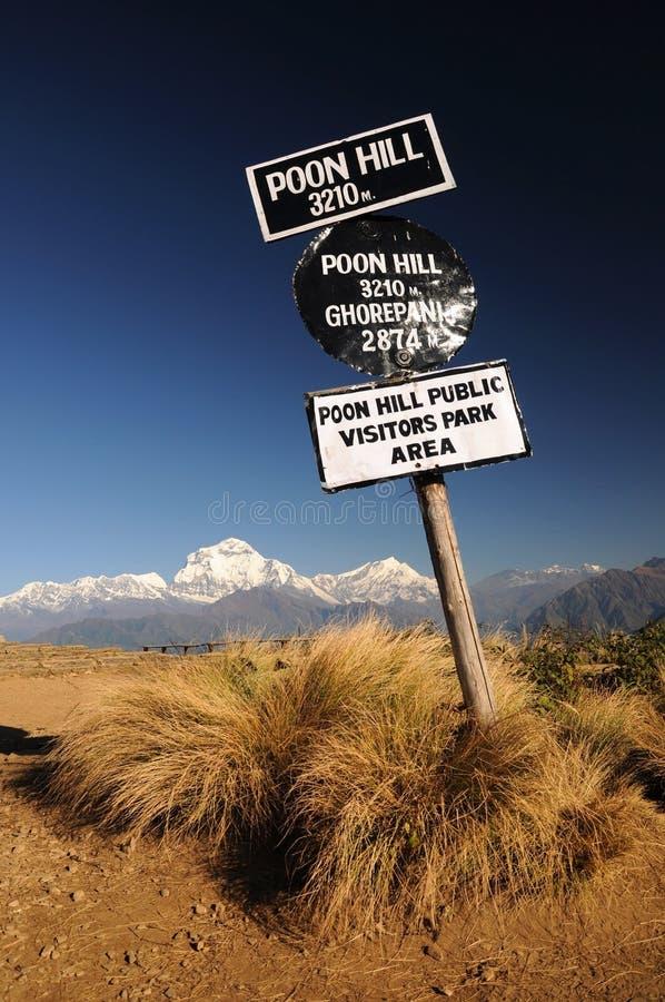 Punta famosa de opinión de la colina de Poon, Nepal imágenes de archivo libres de regalías
