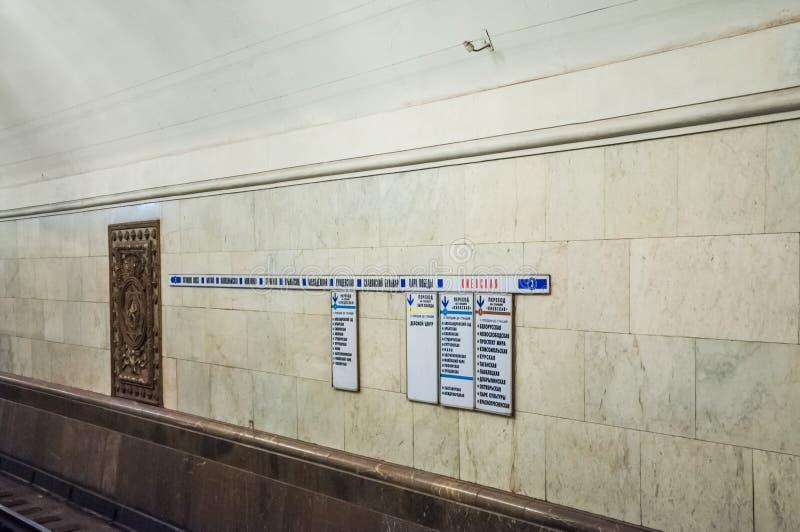 Puntero en el muro de la estación 'Kievskaya' Arbatsko-Pokrovskaya, línea del metro de Moscú imagenes de archivo
