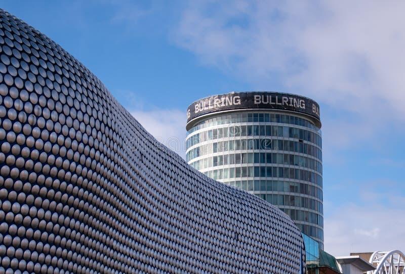 Punti di riferimento famosi di Birmingham fotografia stock libera da diritti