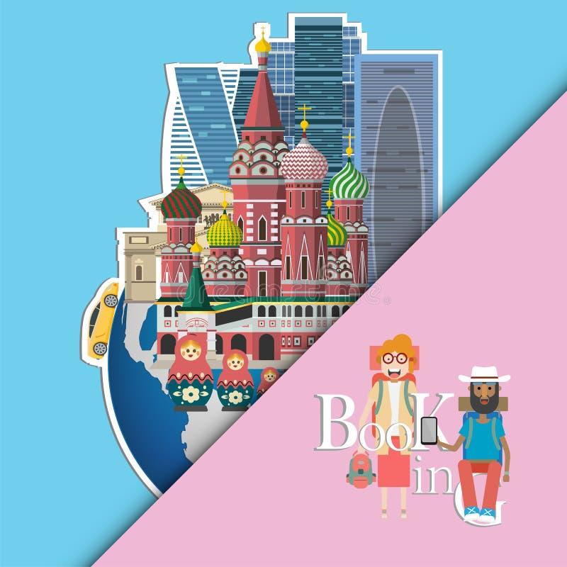 Punti di riferimento di Mosca sul globo Concetto di viaggio della Russia booking illustrazione vettoriale