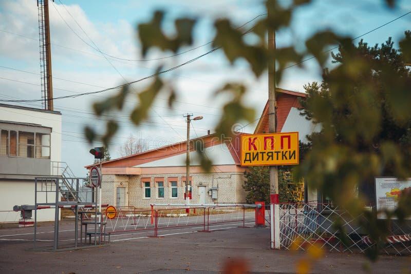 Punto de control en el pueblo de Dytiatky en zona de exclusión de Chornobyl Zona radiactiva en la ciudad de Pripyat - pueblo fant fotos de archivo