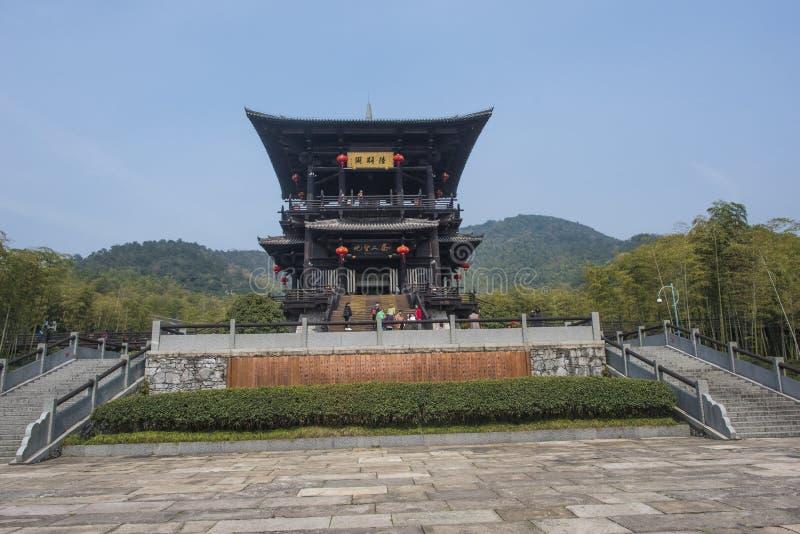 Punto escénico del jardín de té del gongo del sabor de Changxing fotos de archivo libres de regalías
