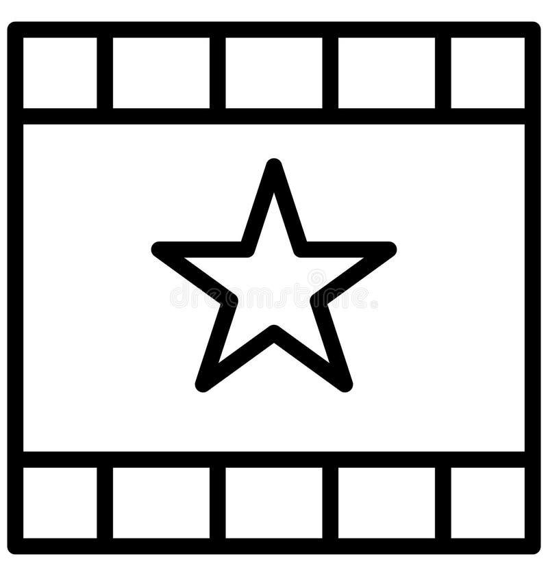 Pupil Odizolowywał Wektorową ikonę która może łatwo redagować lub modyfikować ilustracja wektor