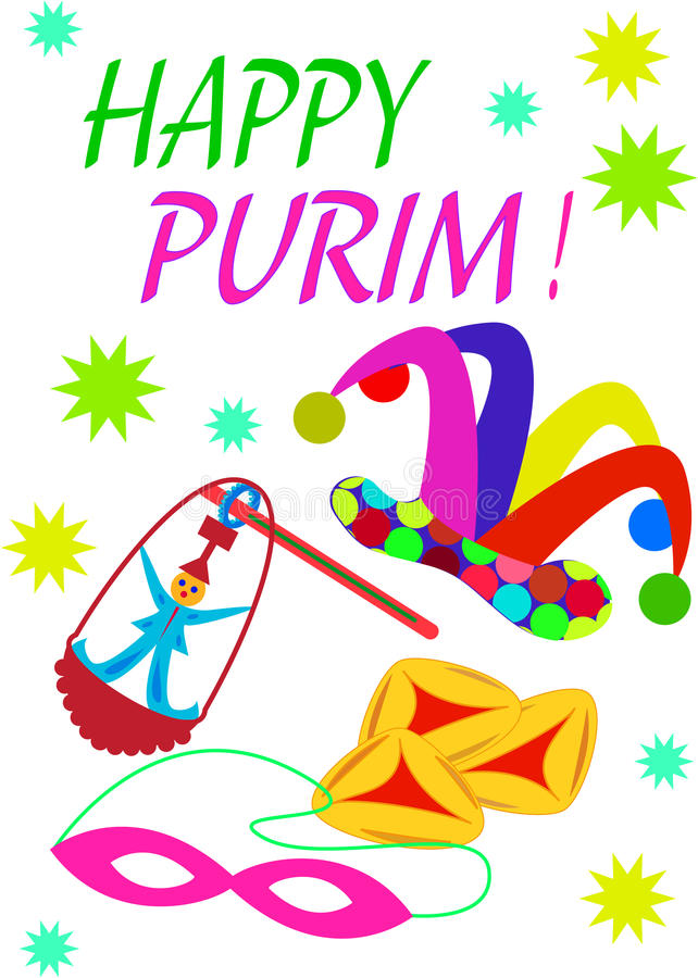 Purim illustration libre de droits