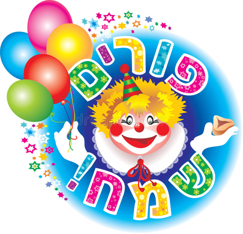 Purim stock illustratie