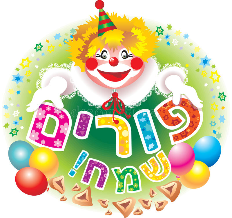 Purim vector illustratie