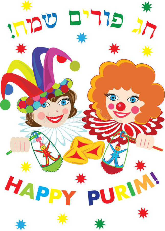 Purim illustration stock
