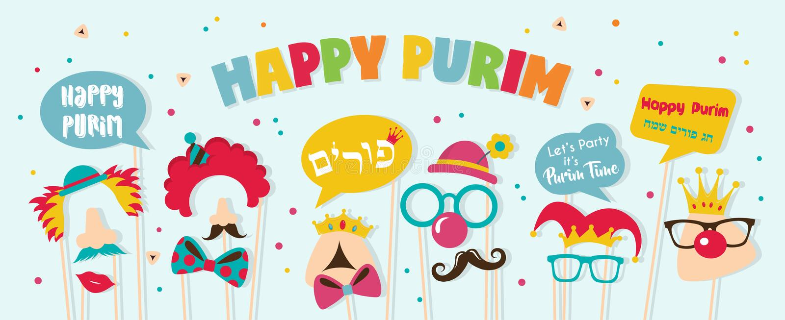 Purim banner template design, Jewish holiday vector illustration . happy Purim in Hebrew. vector illustration- Happy. Purim banner template design, Jewish royalty free illustration