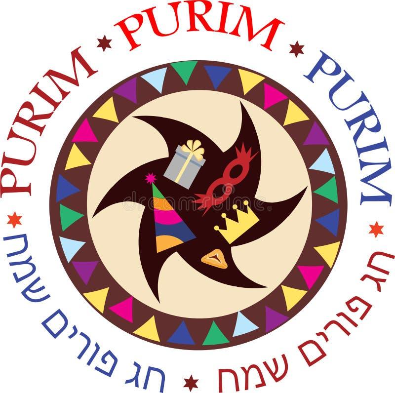 Purim, dekoracyjny wakacyjny tło z przedmiotami ilustracji
