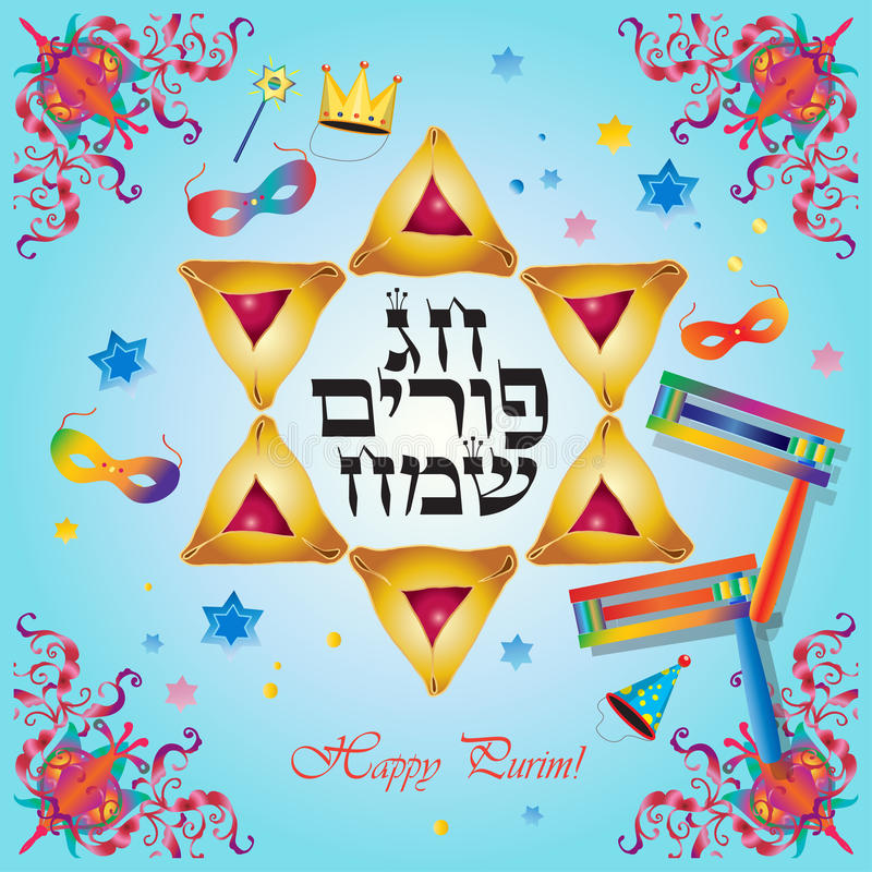 Download Purim stock vector. Illustration of background, hebrew - 86071107
