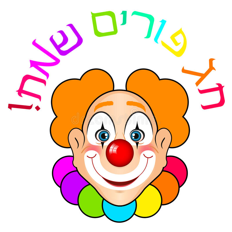 Purim heureux illustration libre de droits