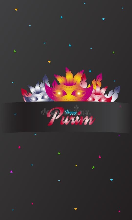 Purim heureux, invitation juive de partie de célébration illustration stock
