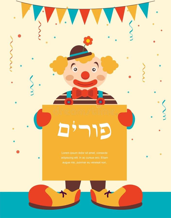 Purim heureux, vacances juives clown tenant l'affiche de salutation illustration stock