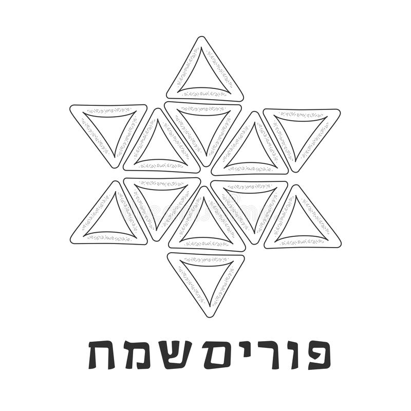 Purim holiday flat design black thin line icons of hamantashs in. Star of david shape with text in hebrew `Purim Sameach` meaning `Happy Purim`. Vector eps10 stock illustration