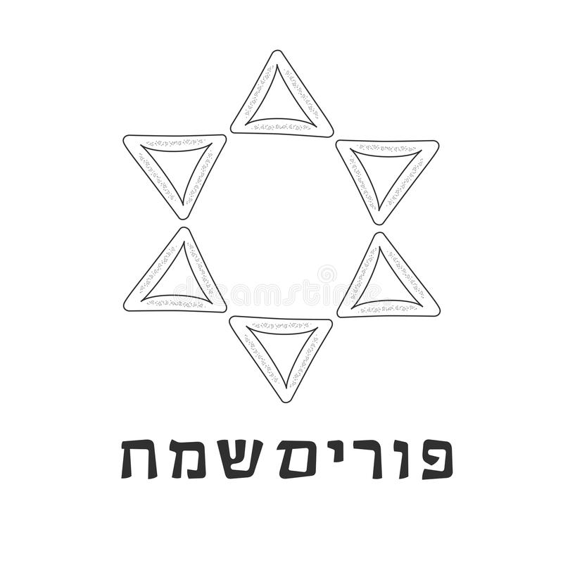 Purim holiday flat design black thin line icons of hamantashs in. Star of david shape with text in hebrew `Purim Sameach` meaning `Happy Purim`. Vector eps10 royalty free illustration