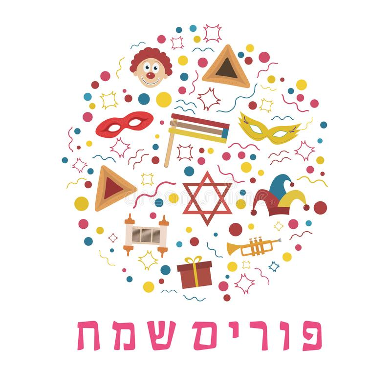 Purim holiday flat design icons set in round shape with text in. Hebrew `Purim Sameach` meaning `Happy Purim`. Vector eps10 illustration vector illustration