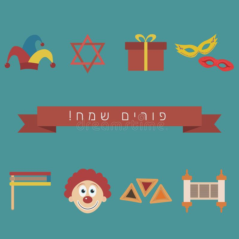 Purim holiday flat design icons set with text in hebrew. Purim Sameach meaning Happy Purim. Vector eps10 illustration vector illustration