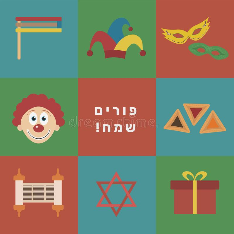 Purim holiday flat design icons set with text in hebrew. Purim Sameach meaning Happy Purim. Vector eps10 illustration stock illustration