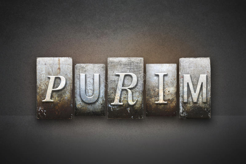 Purim Letterpress Concept stock images