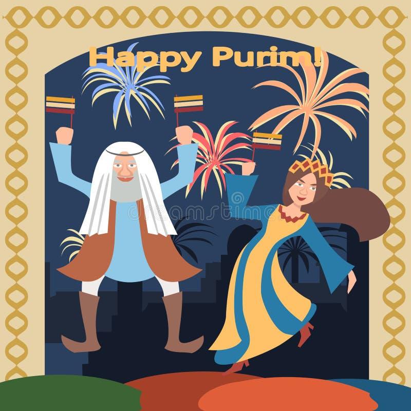 Download Purim Powitania, Esther I Mordecai Dancingowy Wektorowy Illustraitio, Ilustracja Wektor - Ilustracja złożonej z wita, królewiątko: 106903655