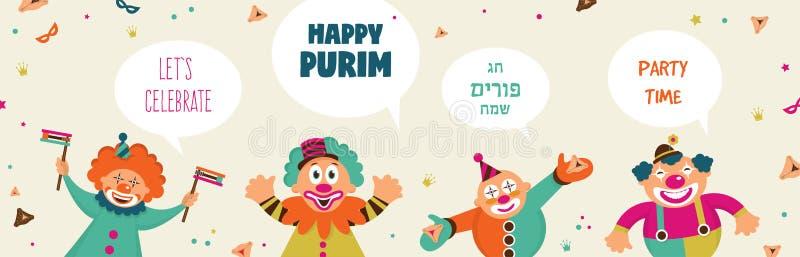 Purim sztandaru szablonu projekt, Żydowska wakacyjna wektorowa ilustracja szczęśliwy purim w hebrew ilustracja wektor