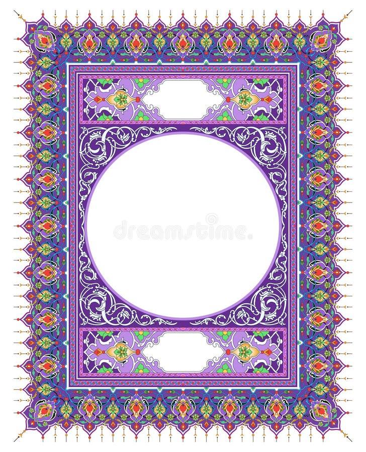 Purple flower border & frame, Islamic Art Style for inside book cover stock image
