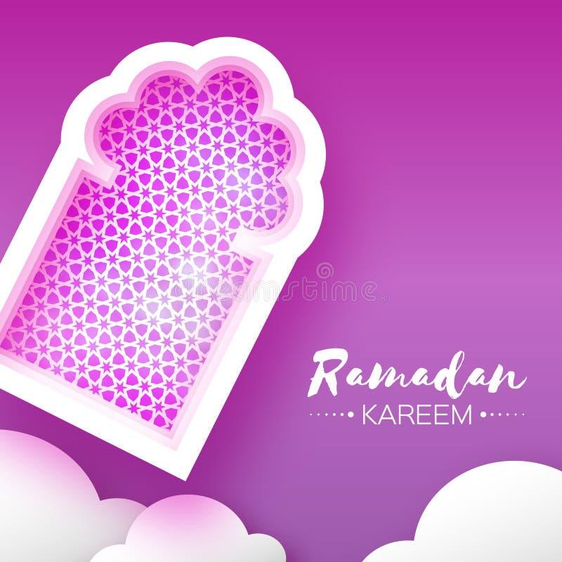 Purpurfärgade Ramadan Kareem Origamimoskéfönster Helig månad Papperssnittmoln Utrymme för text stock illustrationer