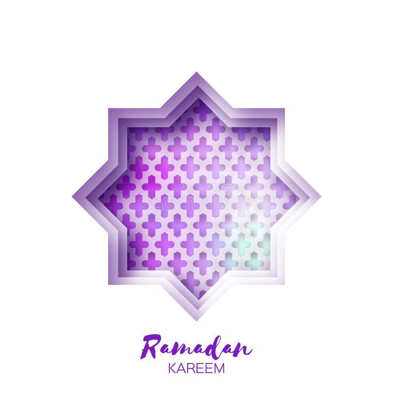 Purpurfärgat Ramadan Kareem Greeting för fönster för origamistjärnamoské kort royaltyfri illustrationer