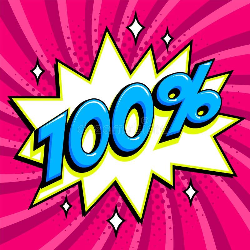 Purpurrote Verkaufsnetzfahne Prozent 100 des Verkaufs hundert weg auf einer Comicspop-arten-Art-Knallform auf rosa verdrehtem Hin stock abbildung