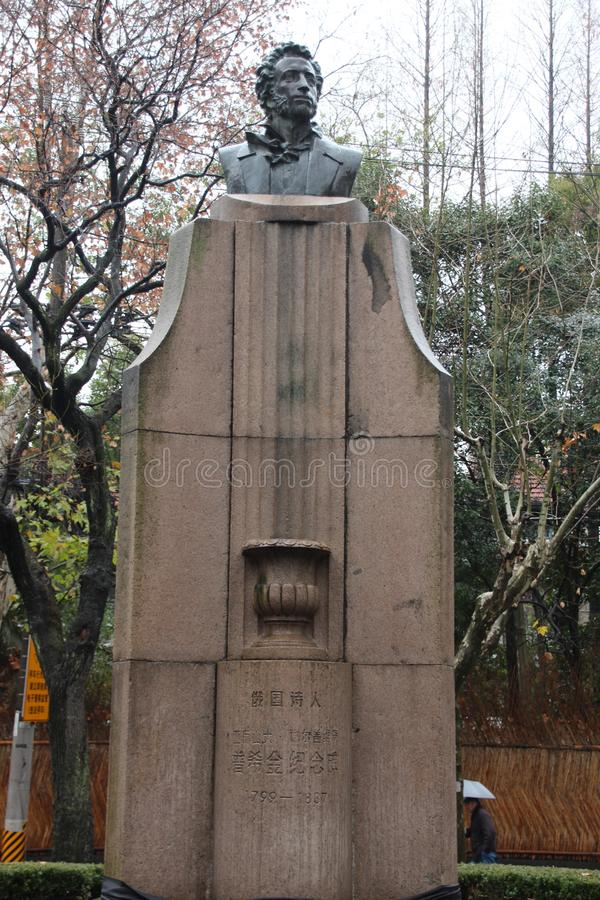 Pushkin Alexander Sergeevish Gardens, Changhaï Architecture, vert photos libres de droits