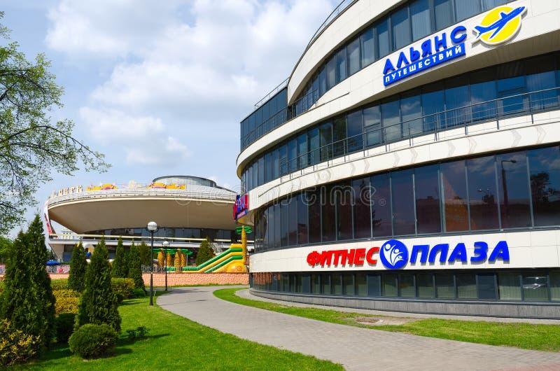Pushkin för affärsmitt Plaza och cirkus, Gomel, Vitryssland arkivfoto