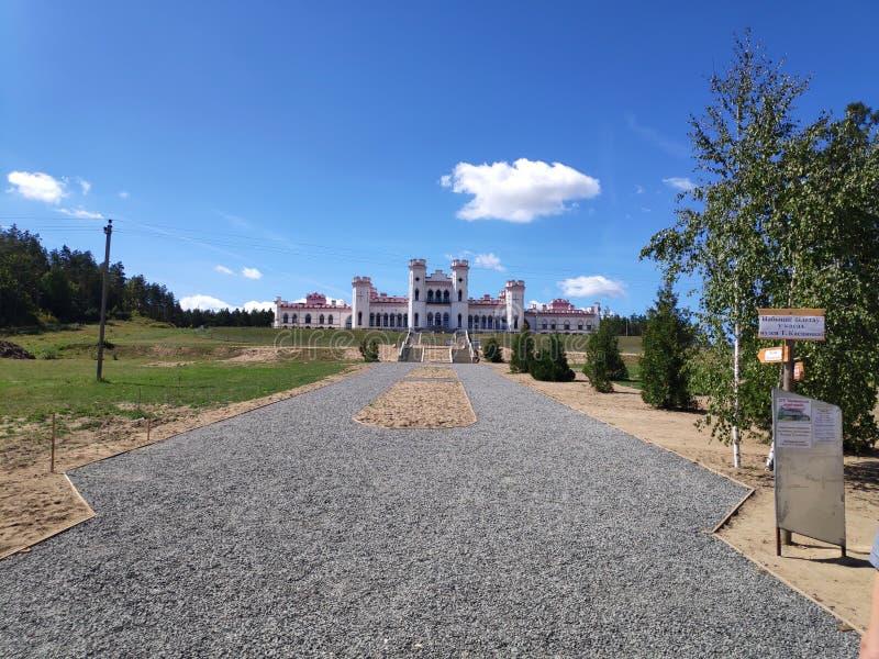 The Puslovsky Palace Republic of Belarus. stock photography