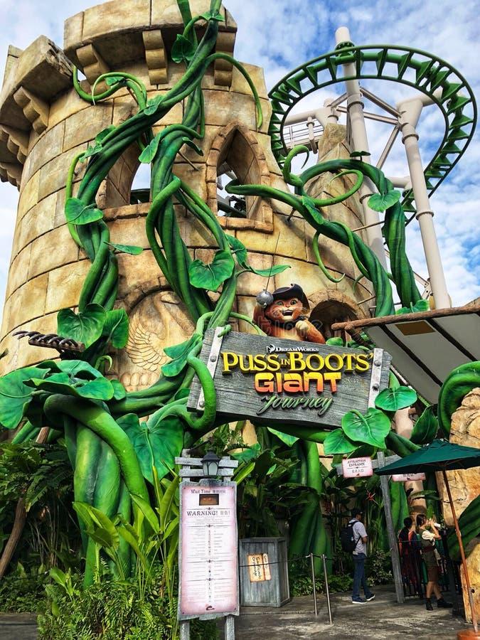 Puss de DreamWorks em estúdios universais Singapura da viagem gigante das botas fotos de stock royalty free