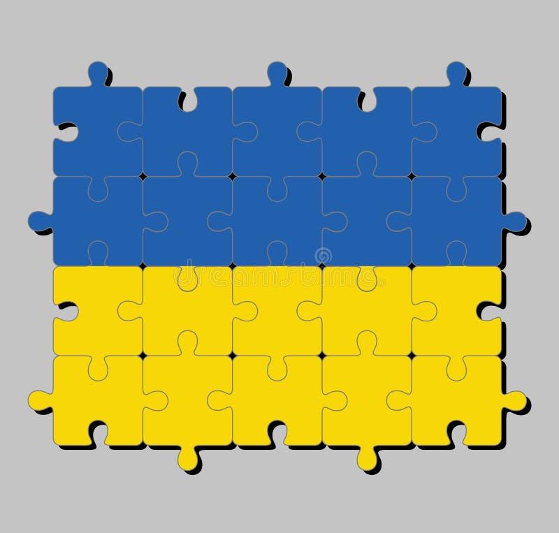 Pussel av den Ukraina flaggan i ett baner av två lika storleksanpassade horisontalmusikband av blått och gult vektor illustrationer