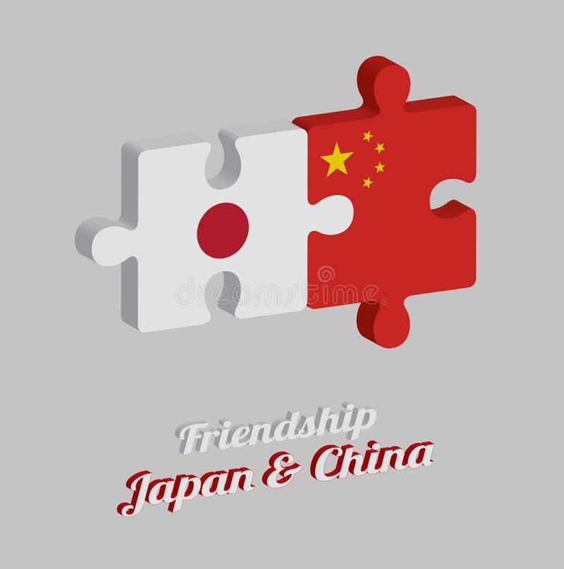 Pussel 3D av den Japan flaggan och den Kina flaggan med text: Kamratskap Japan & Kina Begrepp av v?nskapsmatchen royaltyfri illustrationer