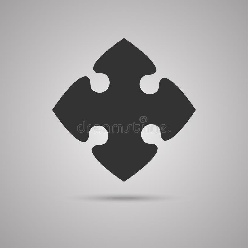 Pussel ett Grey Piece Sign Icon Strategisymbol stock illustrationer