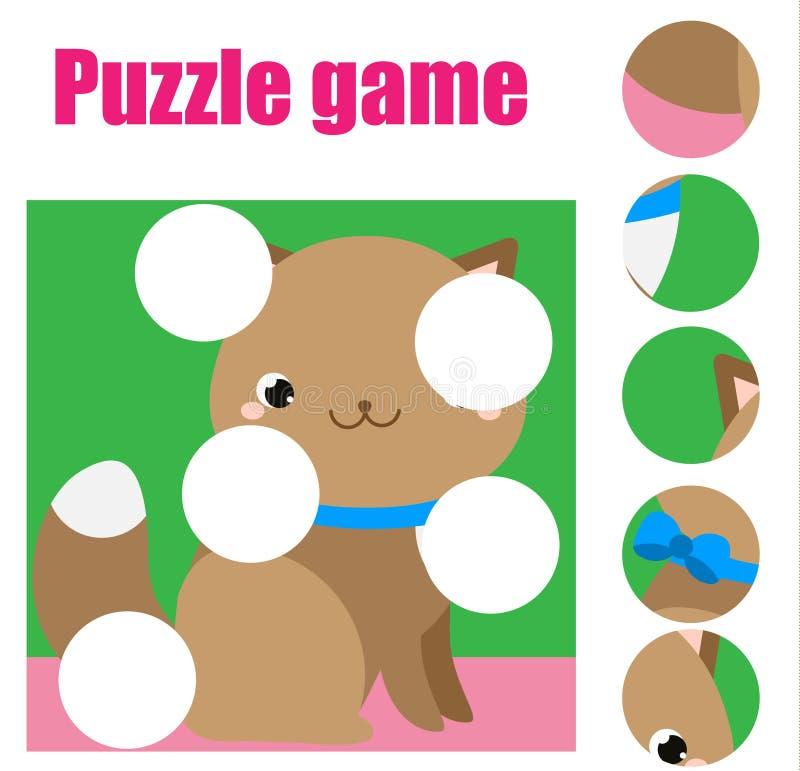 pussellitet barn Matcha den bildande leken för barn Matchstycken och avslutar bilden Aktivitet för pre skolårungar vektor illustrationer