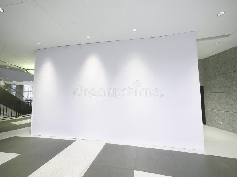 pustej ściany biel obraz stock