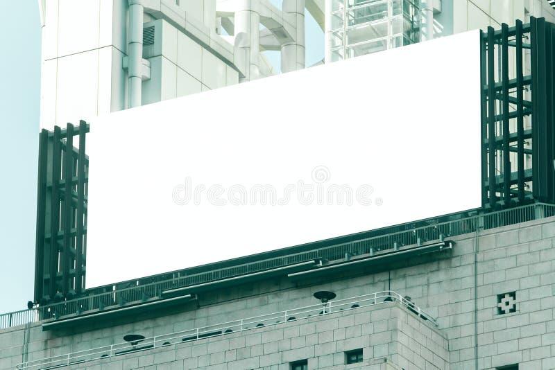 Pusty biały plakat fotografia royalty free